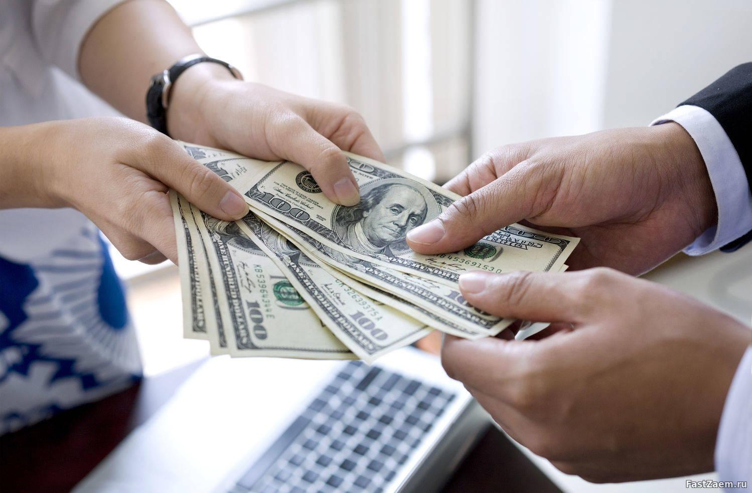 займ наличными loans russia