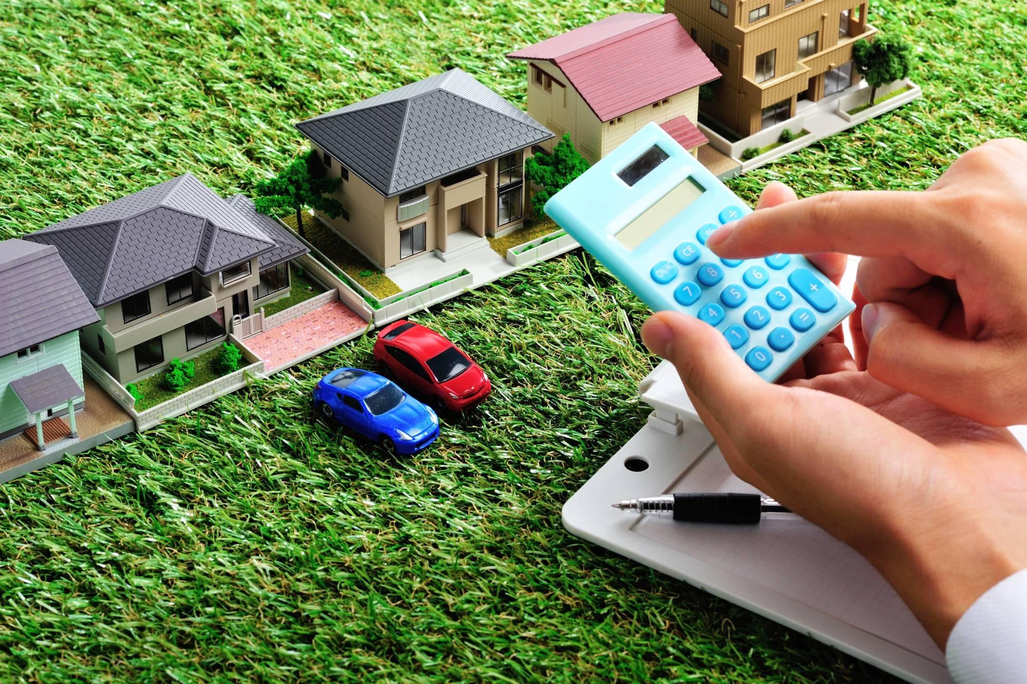 земельный налог оплата