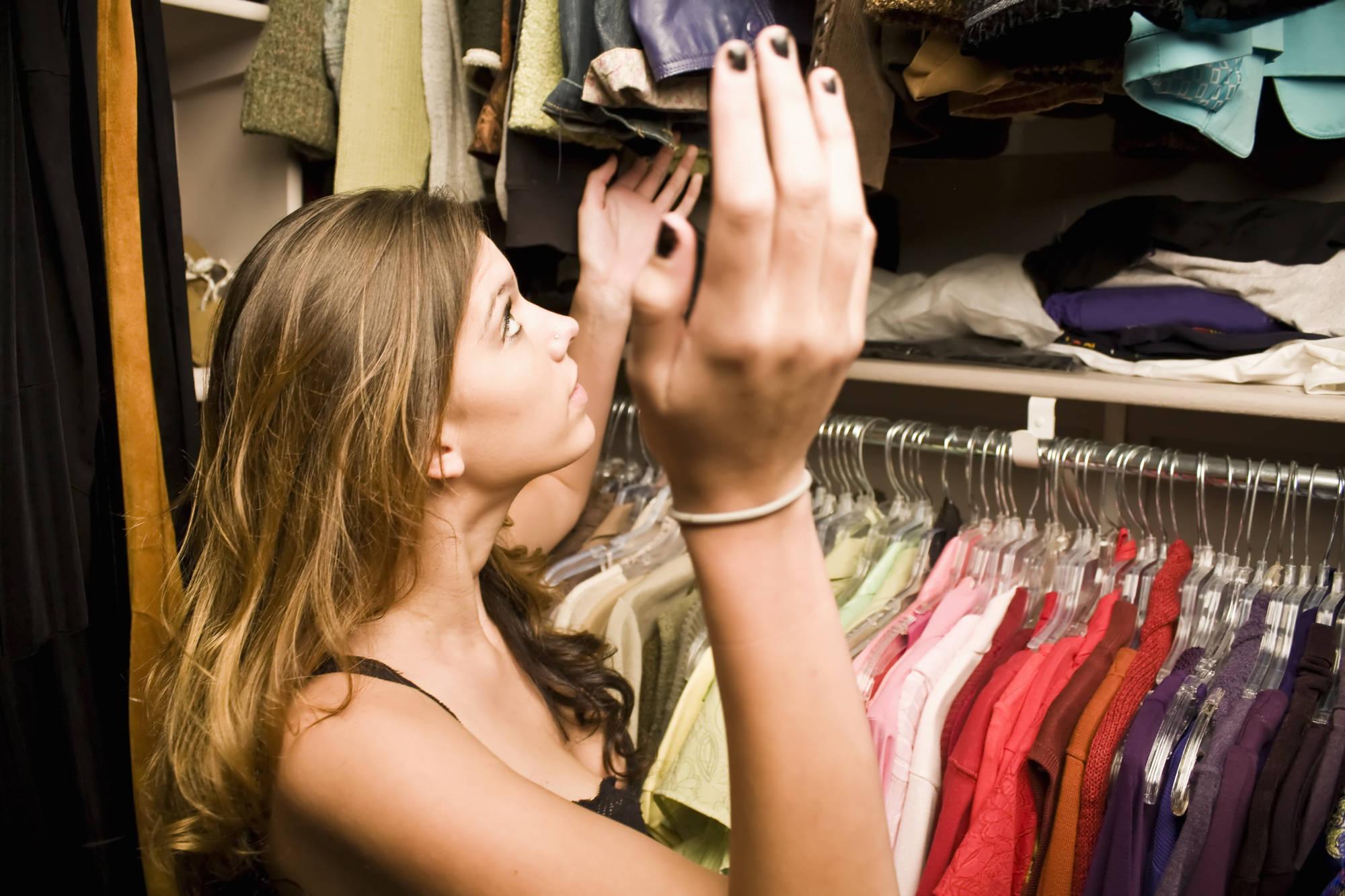 зона как убрать одежду фото вами симпатичная