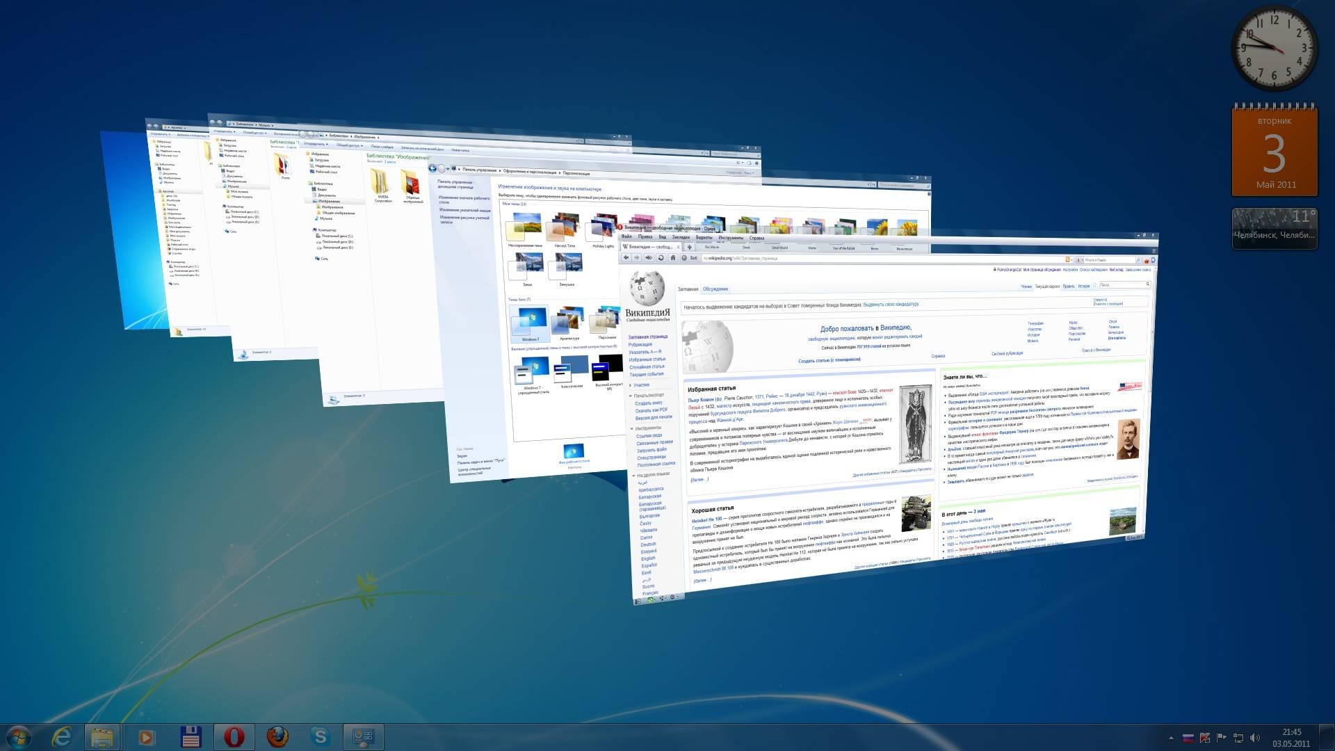 Как включить Aero в Windows7