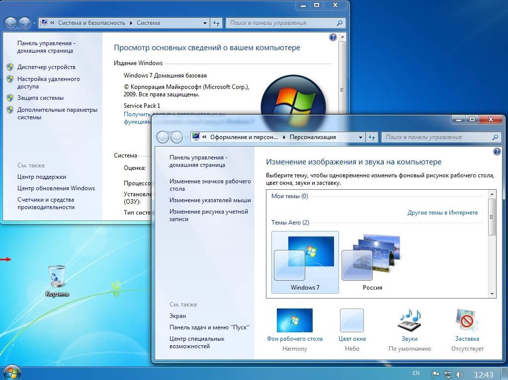 включить Aero в Windows7