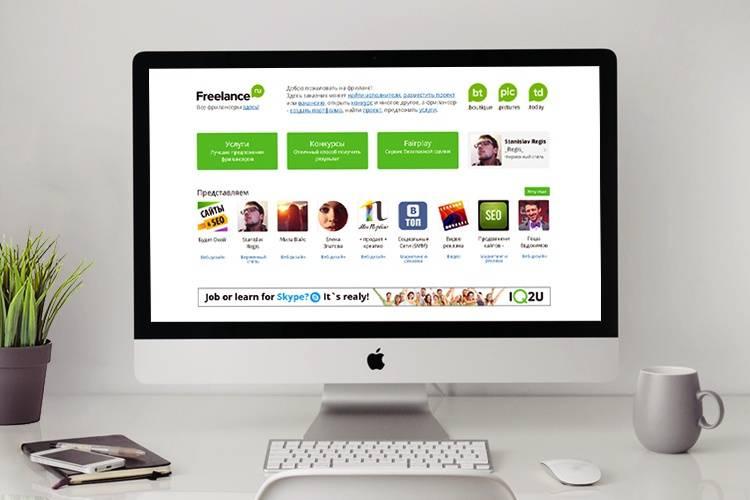 Международный сайт фриланса html template freelancer