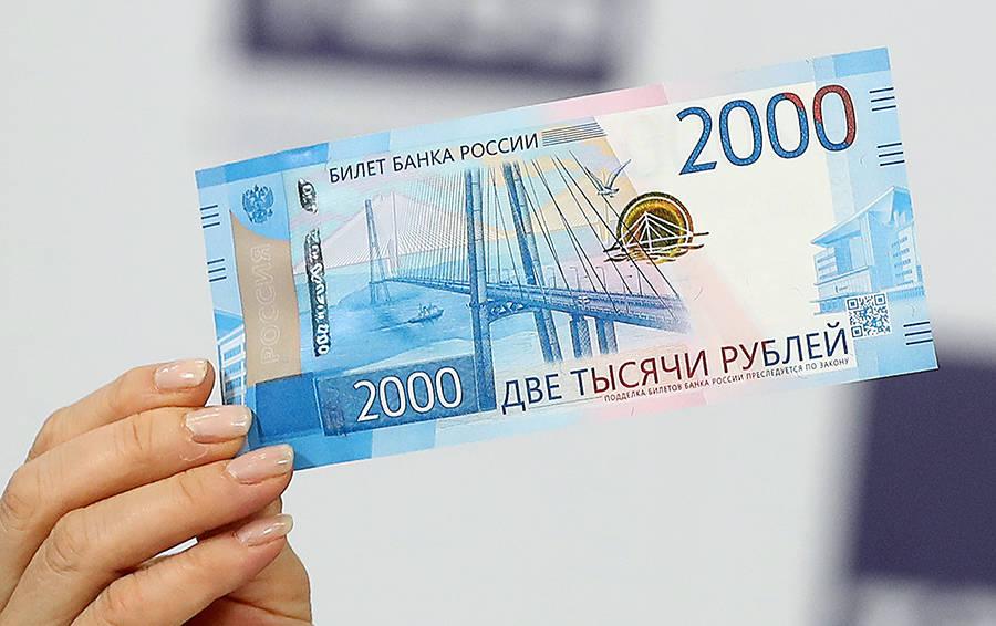 фото новых купюр валюты россии что речь