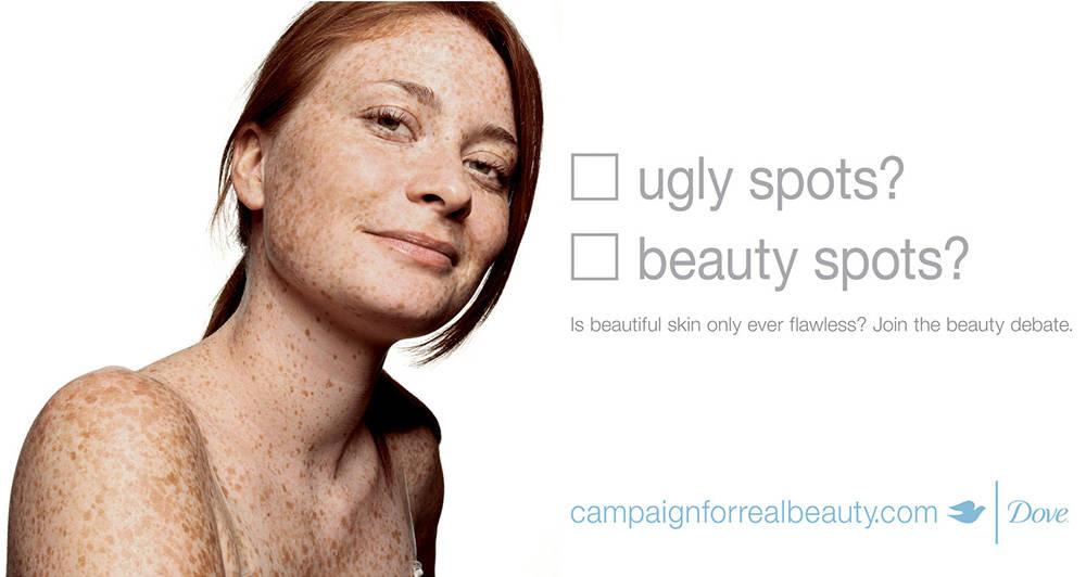 реклама dove 2004