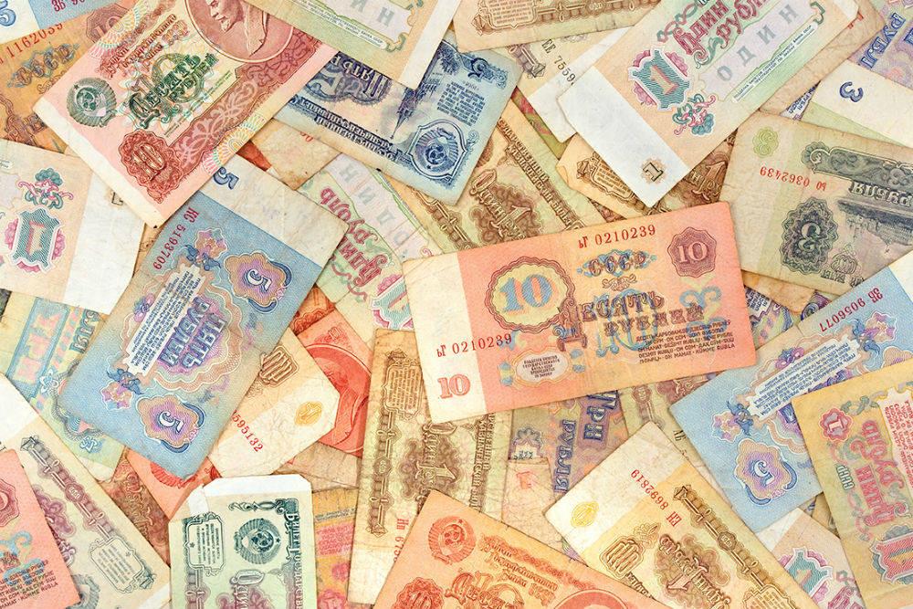 как получить деньги по советскому вкладу