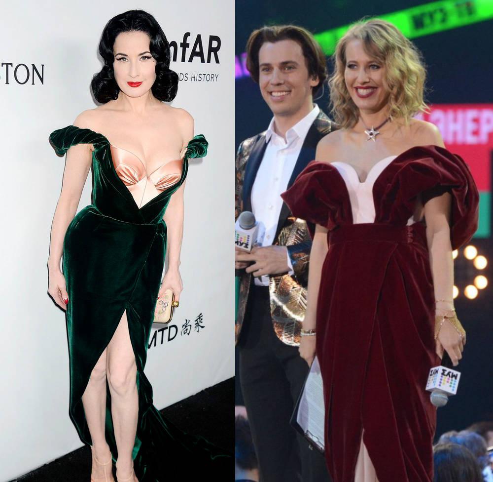 одинаковая одежда звезд
