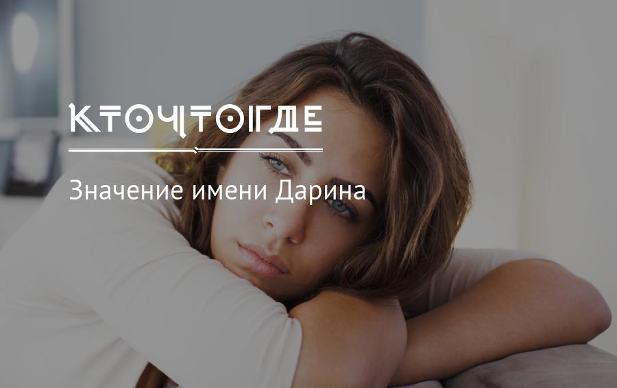 Займ онлайн без кредитной