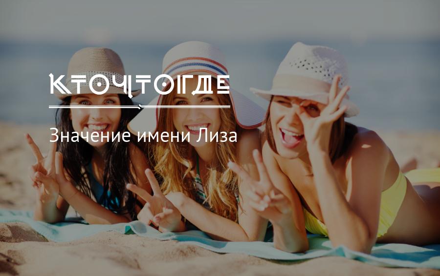 """Имя Елизавета - Православный журнал """"Фома"""""""