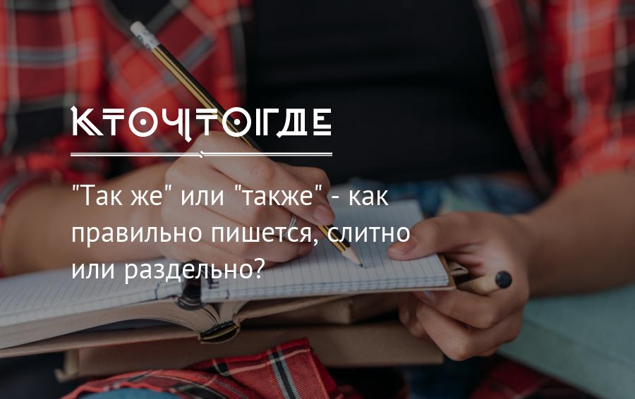 Топ самых востребованных товаров в россии в 2020 году для продажи в интернете